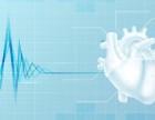 乌鲁木齐欣程教育 专注于医疗资格证培训!
