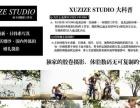 南县徐子泽婚纱摄影活动,年终特惠季婚纱只需1688