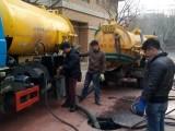 上海闵行区梅陇镇 专业排污管道清洗 化粪池清理