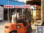 广州从化物流电话到惠州全境物流专线