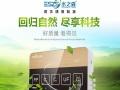 福州市浪木净水器知名品牌免费加盟哪家好浪木让你知道