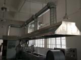 南昌厨房排烟,厨房烟罩,风机安装那家好就找泓冠通风设备可靠