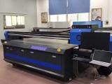 陕西理光G5平板打印机设备价格,