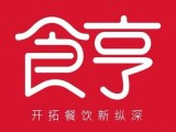 食亨外卖代运营外卖运营食亨食亨外卖代运营怎么样上海食亨代运营