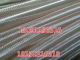 河北钢丝橡胶管 大口径伸缩胶管 耐高温通风吸尘橡胶波纹软管