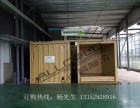 湛江芥菜保鲜真空预冷机AVC-1000讴科真空预冷机