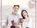 办理韩国、日本、阿联酋、澳大利亚各国工作签证申请