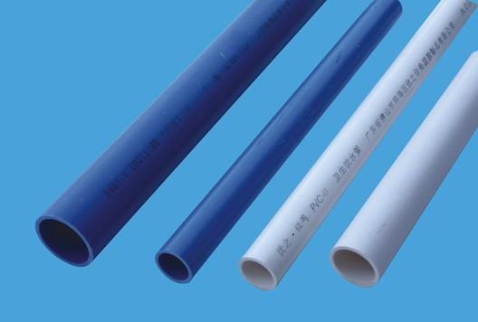 优之佳美PVC红蓝穿线管定制线管订制佛山生产厂家