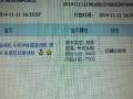 xbox750G双解体感游戏机低价出售