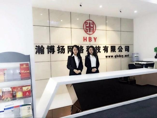郑州国内期货配资平台