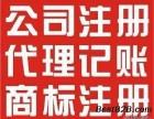 东莞南城代理记账报税财务审计