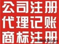 东莞南城注册公司 东莞厚街代办营业执照
