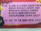 桂林宏翔学校承接家装水电,专业培训电工,焊工叉车,实操技术