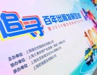 上海吉美会议会务云摄影简介