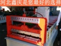 厂家出售C84扣板机彩色扣条机版型平整广告牌制作必备扣板设备