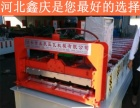 河北鑫庆 C84扣板新型广告材料设备 75广告扣板机三维扣板