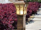 草坪灯 庭院灯户外灯草地照明灯防水室外照明灯花园别墅灯草丛灯