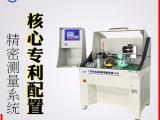 跑步机整机自驱动平衡机 试验机动平衡机制造商