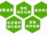 乌鲁木齐饲料添加剂 质量稳定 安全环保