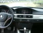宝马3系2012款 320i 豪华型 车况精品价格便宜 可按揭