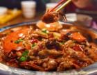 胖哥俩肉蟹煲如何加盟,上海怎么开家胖哥俩肉蟹煲店,开店赚钱吗