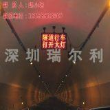 深圳瑞尔利 高速路可变信息情报板 悬臂式情报板