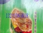 台湾满口香转转饼技术加盟加盟 面食