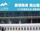 室外酒席酒宴篷房、欧式帐篷、沧州高山篷房生产厂家