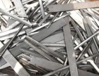 乐清电瓶回收 废铁回收 不锈钢回收 废铝回收 家电回收