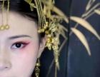 成都阿杰学校首席化妆师班