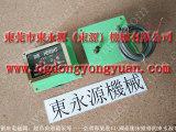 郑州冲床快速换模系统,模垫装置-冲床配件批发公司