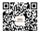 漳州诚志教育较有效的补习机构 高中初中小学全科辅导