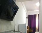 加善县开源公寓南,单身公寓