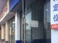 (空铺无转让费)文家梁公交站台旁35㎡空铺出租
