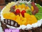 兴文县卡通蛋糕免费配送蛋糕店顾客满意兴文水果蛋糕