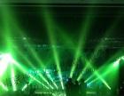 灯光出租 LED 光束灯出租 各类演出器材出租