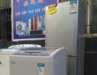 全自动洗衣机转让
