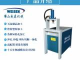 铜铝排打孔器 槽钢角铁扁铁不锈钢打孔机 不锈钢液压冲孔机