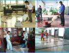 深圳市创佳景清洁服务有限公司