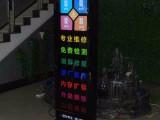 好掌柜新款30版音乐创意动感灯箱制作厂家批发
