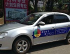 专业出租销售家用临时副刹车、为你安全练车保驾护航