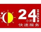 福州百乐满热水器(!各中心售后服务多少电话?