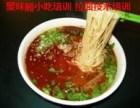 上海烧烤培训 上海卤菜培训 上海包子培训 上海麻辣烫哪有学做