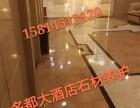 广州石材翻新养护瓷砖美缝处理新旧地面打磨抛光养护处理