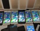 全新高端精仿组装苹果7 三星S8 一件代发 招代理