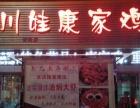 (主流快讯)急转温州商贸城大型特色装修餐饮店