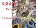 温州馨晨游乐生产厂家儿童室内淘气堡,EPP积木乐园及配件