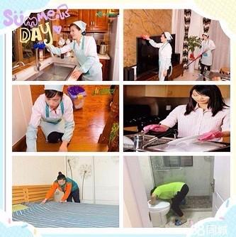 徐汇区哪里找较受欢迎的家庭保洁