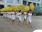 北京发单团队提供小区商铺写字楼发传单贴广告业务