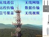 大功率无线网络设备 wifi信号覆盖 无线上网 无线带宽 AP
